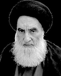 Name:  al-Sistani.png Views: 106 Size:  57.3 KB