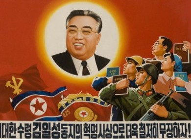 Name:  NK-Propaganda.jpg