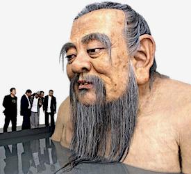 Name:  Confucius Large Head.jpg Views: 234 Size:  89.8 KB